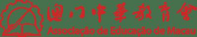 The Chinese Educators' Association of Macau Logo