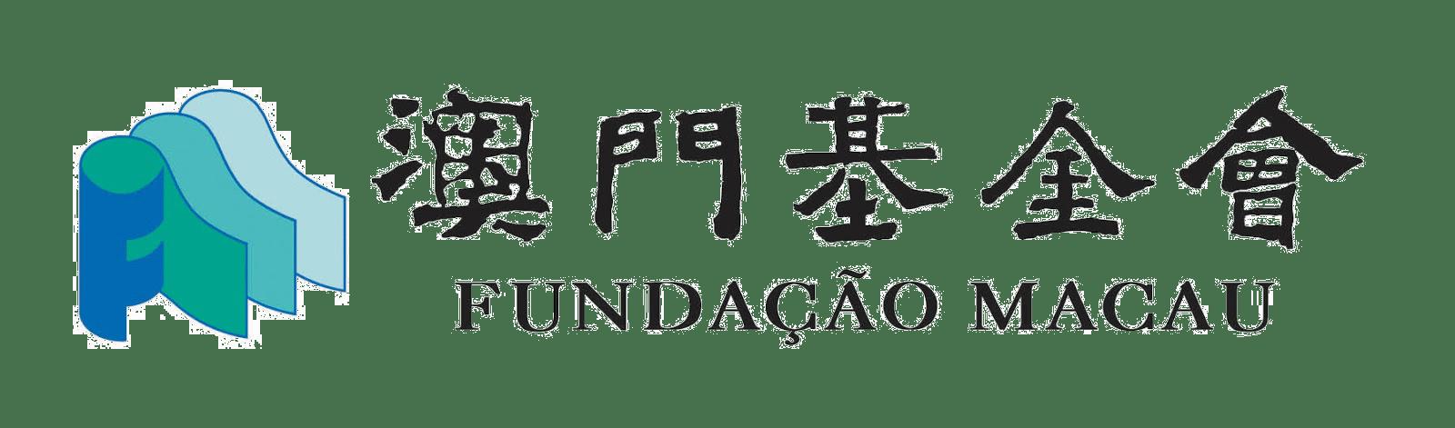Macau Foundation Logo