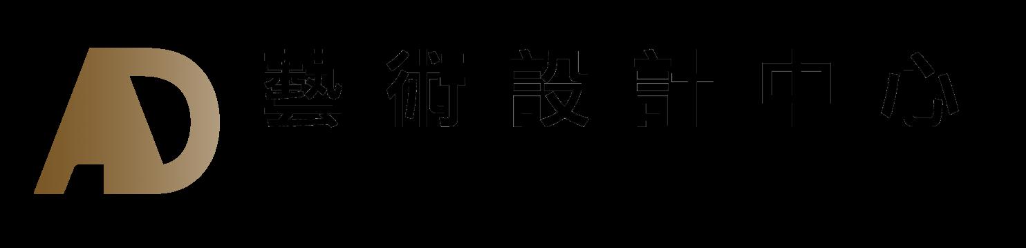 Centre for Arts and Design Logo