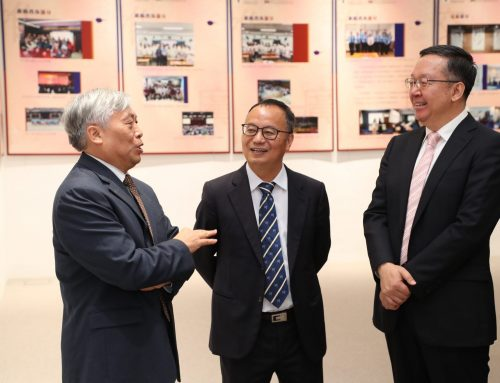 """Chinese History and Culture and Macau"" Exhibition was Held at the University of Macau"